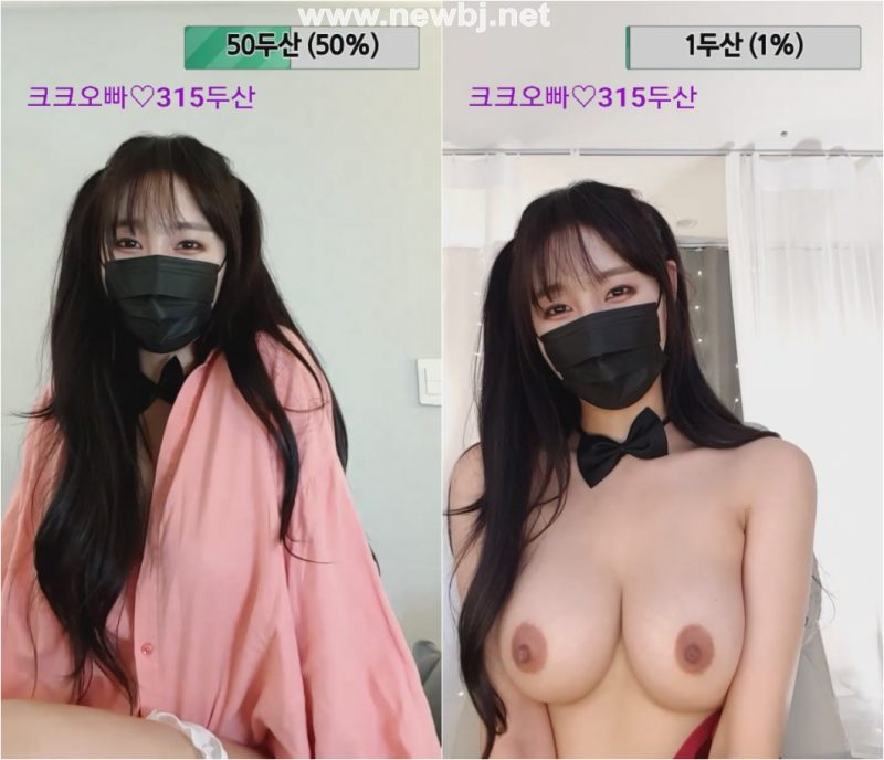 KOREAN BJ 2021011706